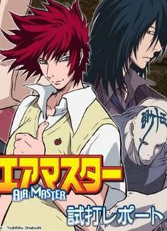 Air Master VOSTFR Animes-Mangas-DDL    https://animes-mangas-ddl.net/air-master-vostfr/
