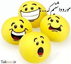 طنزهای خنده دار مورد داشتیم!  فوج نیوز ....طنز مورد داشتیم.... مورد داشتیم با کناری ما کنار نمی اومده میخواست کنار بکشه ولی الان با کناریمون ریختن رو هم واسه تخریب ما ....طنز مورد داشتیم.... مو&#;&#; &#;&#;&#;&#;&#;&#; پسره &#;&#; &#;&#;&#; &#;&#;&#; &#;&#;&#;&#;&#;&#;&#; &#;&#;&#;&#;&#; &#;&#;&#;&#;&#;&#; &#;&#;&#; &#;&#;&#;&#;&#;&#;&#;&#;&#;&#; &#;&#; &#;&#;&#;&#;&#;&#; ....طنز مورد داشتیم.... مو&#;&#; &#;&#;&#;&#;&#;&#;...&#;&#;&#;&#;&#; &#;&#;&#;&#;&#; &#;&#;&#;&#; &#;&#;&#;&#…