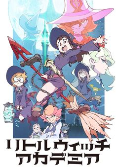 Little Witch Academia TV Anime's Promo Video Reveals Song Artists January 8 Premiere