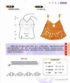 blusa+amarela+2.jpg (856×1024)