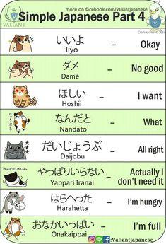 My Otaku senses are tingling.. Study Japanese, Learning Japanese, Words In Japanese, Japanese Kanji, Japanese Quotes, Japanese Grammar, Japanese Language Learning, Japanese Phrases, Japanese Symbol