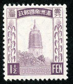 1934-36 Manchukuo