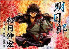 Rurouni Kenshin Smartphone Game's Video Reveals Spring Release