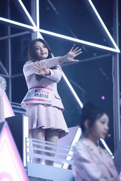 Chinese, Kpop, Korean Idols, Chinese Language