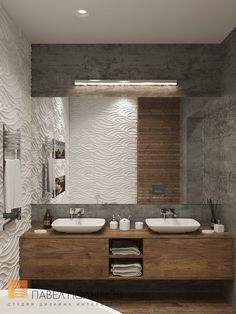 31 ideas bath room modern sink cabinets for 2019 Modern Sink, Modern Bathroom Design, Bathroom Interior Design, Modern Room, Bathroom Layout, Small Bathroom, Master Bathroom, Bad Inspiration, Bathroom Inspiration