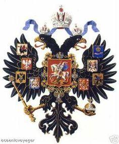 Imperial Russian Double Headed Eagle Print Tsar Romanov | eBay