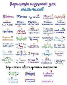 каталог надписей