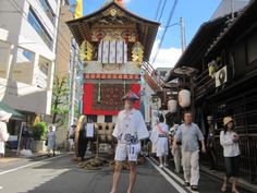 Gion Matsuri 2012