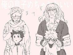 Primer libro para shippear killugon daré razones del anime  viejo com… #humor # Humor # amreading # books # wattpad