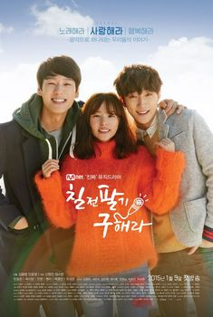 Persevere, Goo Hae-Ra (South Korea, 2015; Mnet). Starring Min Hyo-rin, Kwak Si-yang,Jin Young, Henry, Park Kwang-sun, Yoo Sung-eun. Airs Fridays at 11 p.m. (1 ep/week) [Info via Asian Wiki] >>> Currently available on Viki.
