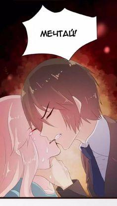 Top Manga, Manga Anime, Anime Art, Shoujo, Final Fantasy, Art Pictures, Webtoon, Design Art, Comics