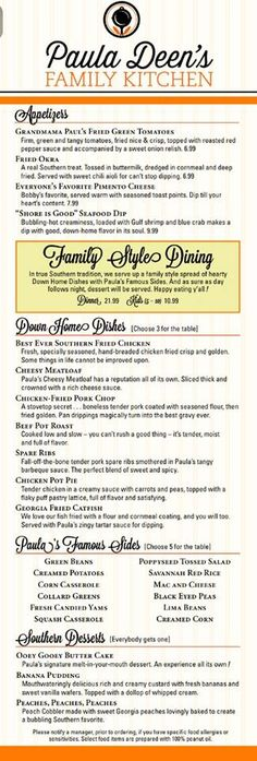 Dinner menu for Paula Deen's Family Kitchen in Pigeon Forge