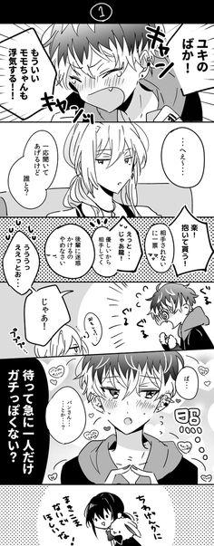 いじられモモ(デキてるユキモモ+万理さん)