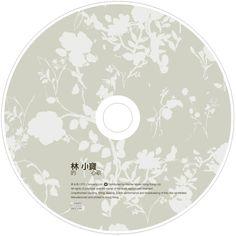 CD packaging / 林小寶音樂會 / LYFE