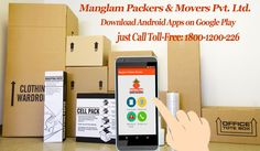 #‎Manglam‬ ‪#‎Packers‬ & Movers without paying a cent. Now all the tablets and smartphone users can  #download the free #Packers  #and  #movers services Remember that the free app is available for download on Google Play for android devices. https://play.google.com/store/apps/details?id=com.awadh.maglampackers&hl=en