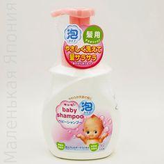 Детский шампунь для волос Cow Brand Кьюпи, 350 мл.