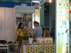 Hexapi Honey at the 17th China (Guangzhou) International Nutrition & Health Food and Organic Products Exhibition 2016
