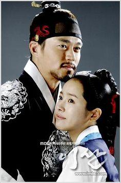 Lee Seo Jin as Yi San and Seong Song-yeon played by Han Ji-min - Wind in the Palace #Kdrama serie 2007