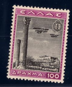 Greece Air Post Stamp 1940 SC C47 100d MH OG Temple of Olympian, Zeus in Athens