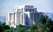 Cardston Alberta Temple -- there is a good chance I may get to go there! Woot woot :)