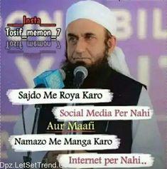 Urdu Quotes Islamic, Hadith Quotes, Islamic Phrases, Allah Quotes, Islamic Inspirational Quotes, Islamic Dua, Funny Quotes In Hindi, Muslim Love Quotes, Beautiful Islamic Quotes
