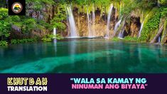 Huwag Mong Akalain na ang Biyaya ay Nanggagaling sa Kapwa Waterfall, World, Youtube, Outdoor, Link, Outdoors, Waterfalls, The World, Outdoor Games