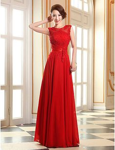 Prom / Formal Evening Dress - Lace-up A-line Jewel Floor-length Georgette with Appliques / Beading / Pearl Detailing 2016 - $79.99