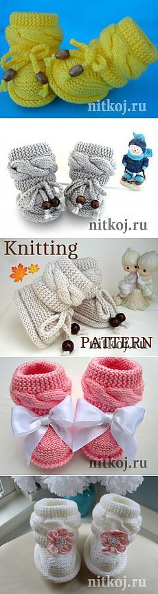 This Pin was discovered by Pam Knit Baby Dress, Knit Baby Booties, Crochet Baby Shoes, Crochet Yarn, Baby Knitting Patterns, Crochet Patterns, Baby Slippers, Baby Kind, Knitting Accessories