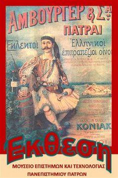 παλιες ελληνικες διαφημισεις - Αναζήτηση Google Vintage Advertising Posters, Vintage Advertisements, Vintage Ads, Vintage Posters, Old Posters, Travel Posters, Old Greek, Poster Ads, Retro Ads