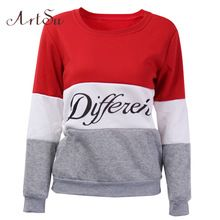 ArtSu 2017 Autumn and winter women fleeve hoodies printed letters tracksuit women's casual sweatshirt hoody sudaderas EPHO80027(China)