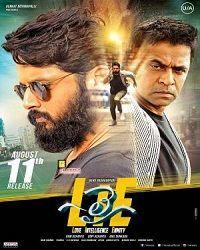 Telugu Movies 2017 Movierulz Co