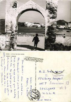 From Truman Capote to Boris Groudinko, 1960s.