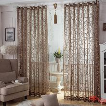 Coffee Colored Custom Made Living Room Sheer Curtains