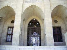 Музей науки и технологий, Хайфа, Израиль, Ближний Восток