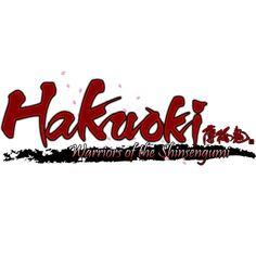 Hakuoki Hero Tv, Arabic Calligraphy, Arabic Calligraphy Art