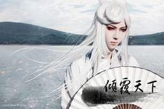 Lord Shen, Kung Fu Panda 2 | Willie - WorldCosplay