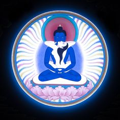 Samantabhadra Rainbow Bindu