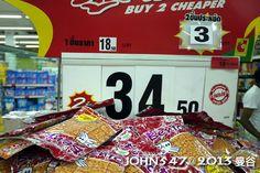 泰國自由行必買BIG C零食-烤魷魚片