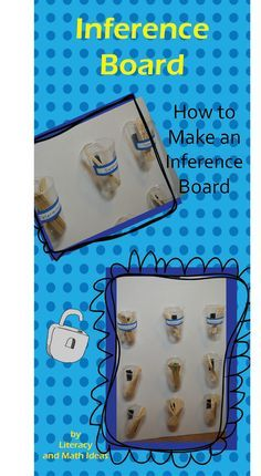 How to Make an Inference Board~This is a great way to teach inferences.  My students' ability to infer greatly improved using this technique.  Click the image for illustrated, step-by-step directions that show how to make an inference board.