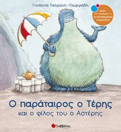 Storytime: My Friend the Weather Monster by Steve Smallman, available at Book Depository with free delivery worldwide. School Plan, Pre School, Great Books To Read, My Books, Kai, Album Jeunesse, French Immersion, Preschool Books, Bedtime Stories