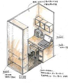 書斎のレイアウトと広さ Home Room Design, Home Office Design, House Design, Tiny Home Office, Shed Office, Diy Interior, Interior Architecture, Interior And Exterior, Japanese Apartment