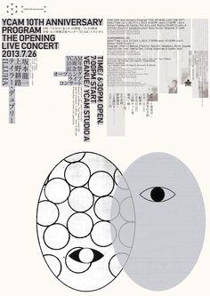 YCAM 10th ANNIVERSARY by Rikako Nagashima