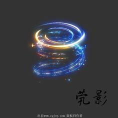 比翼双飞-游戏特效-CG作品网 - Powered by Discuz!