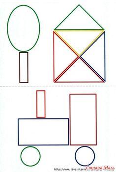 """Игра """"Цветная геометрия"""""""
