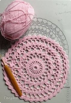"""""""Make this decorative crochet doily for the favorite room in you house."""", """"Would make a lovely rug. Very pretty crochet doily"""", """"doily or round mot Bonnet Crochet, Crochet Dollies, Crochet Diy, Crochet Chart, Crochet Home, Thread Crochet, Love Crochet, Filet Crochet, Crochet Circles"""