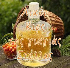 Λικέρ Κιρς, της γιαγιάς Στέλλας Smoothie Drinks, Smoothies, Cookie Recipes, Christmas Bulbs, Deserts, Sweets, Homemade, Holiday Decor, Cooking
