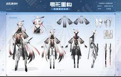 Character Sheet, Character Modeling, Character Concept, Character Art, Concept Art, Character Design, Dark Fantasy Art, Fantasy World, Anime Maid