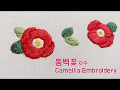 Rose Embroidery, Hand Embroidery Stitches, Embroidery Patterns, Hand Embroidery Tutorial, Rose Tutorial, Simple Rose, Camellia, Embroidered Flowers, Crochet Hats