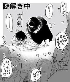 I don't know what they said but i am joining those girls. Detective Conan Ran, Detective Conan Shinichi, Detektif Conan, Conan Comics, Super Manga, Anime Couple Kiss, Manga Anime, Anime Art, Demon Days