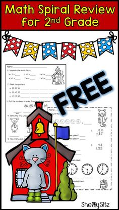 Back to School Math Spiral Review for second grade--FREE second grade math